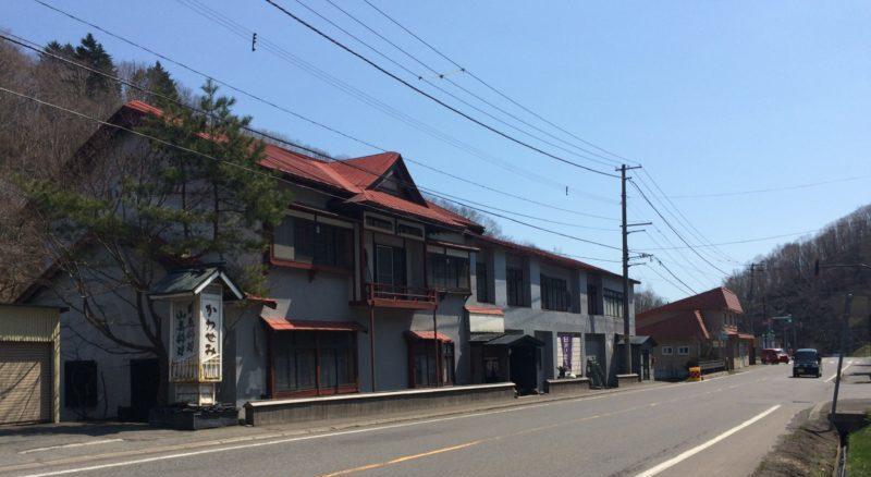 oyado-kawasemi